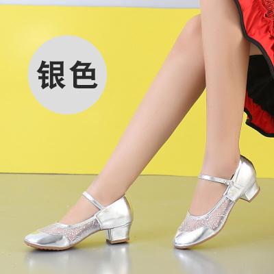 因樂思(YINLESI)夏季新款廣場鞋皮面蕾絲現代舞蹈鞋女軟底透氣跳舞鞋