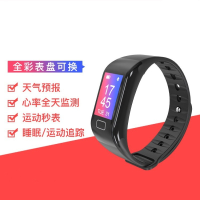 極控者(TiMER)智能手環彩屏心率血壓血氧手環運動呼吸訓練計步器睡眠檢測手環