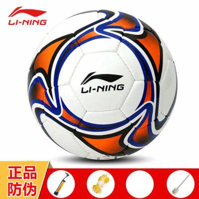 李寧(LI-NING)成人兒童5號訓練足球 正規11人比賽用球 PVC手縫足球 毛重0.75KG