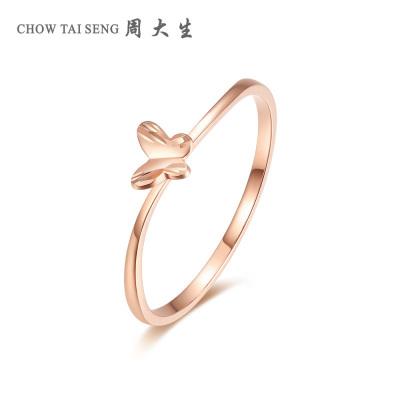 周大生彩金戒指女 正品18k玫瑰金蝴蝶女戒簡約時尚新款AU750指環