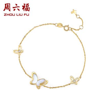 周六福(ZHOULIUFU)MISS FAIRY系列18K金貝殼蝴蝶鉆石女款腳鏈KHBK083221