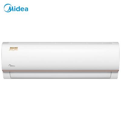 美的(Midea) 1.5匹變頻智能家用掛機冷暖空調3級能效靜音 1.5P智弧掛壁式 KFR-35W/BP2N8-A06