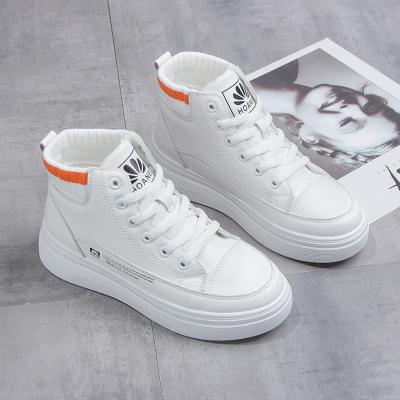 思可圖(SIKETU) 2020秋季增高女士休閑鞋 女韓版百搭高幫軟底小白鞋帆布鞋子
