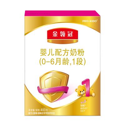 伊利金领冠1段婴儿配方奶粉(盒装)400g
