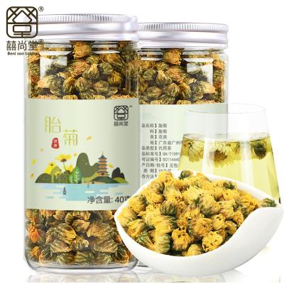 【囍尚堂】 胎菊王40g/罐裝 胎菊杭白菊花茶 茶葉泡茶花草茶 正品