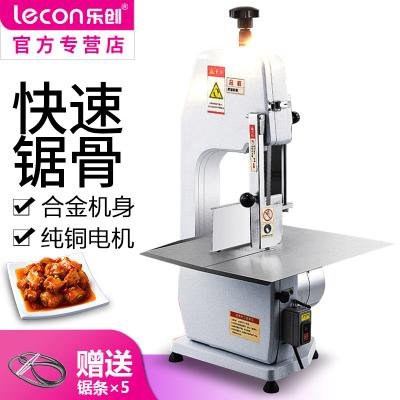 乐创(lecon) LC-QG250B 商用锯骨机 电动台式升级切骨机 鱼猪蹄牛肉冻肉剁骨机 250型大功率1100W