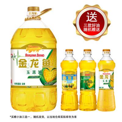 金龙鱼 玉米油5L 压榨食用油 捆绑装随机发货