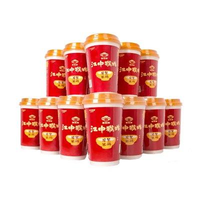 江中猴姑國產五谷早餐速食營養代餐米糊12杯(40g*12杯)盒裝猴姑米稀代餐麥片 MIXI 沖調沖飲米稀帶煉乳含糖