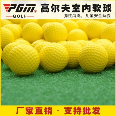 室內通用高爾夫柔軟球 高爾夫PU球 高爾夫球顏色隨機發貨3個裝