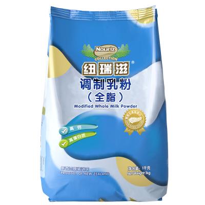 紐瑞滋全脂奶粉1000g 新西蘭原裝進口成人奶粉