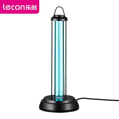樂創(lecon)紫外線消毒燈商用廚房學校幼兒園消毒燈LC-SJ 60W