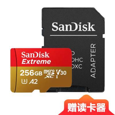 閃迪(Sandisk)256GB TF卡手機內存卡 讀160MB/s寫90MB/s運動相機無人機存儲卡Micro SD卡