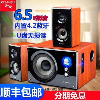 Sansui/山水 GS-6000(80A)多媒体蓝牙音箱音响低音炮台式2.1木质电脑电视音响