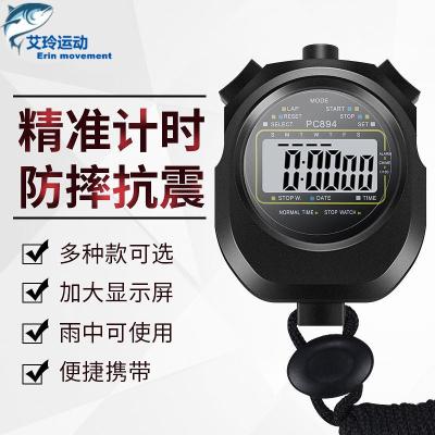 【品質優選】電子秒表計時器 運動健身學生比賽 跑步田徑訓練游泳裁判防水秒表