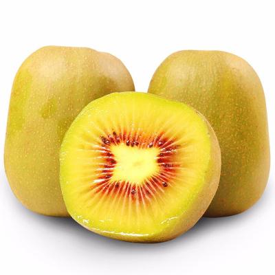 汇尔康(HR) 红心猕猴桃12颗 单果重70-90g 奇异果新鲜水果盒装 非绿心