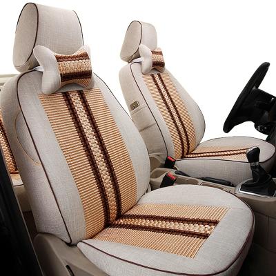 静航(Staticroute)专车专用座套全包围汽车座套新款四季通用专用专用座垫冰丝座套汽车座套冰丝米色
