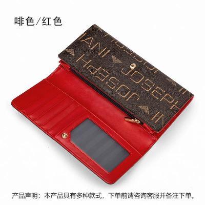 卓梵女士钱包长款气质百搭韩版小手拿手机搭扣卡包新款【定制】 咖啡红色291-3