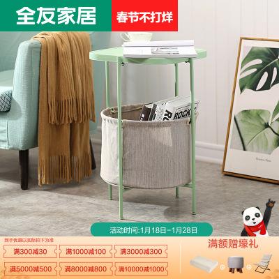 【休闲家具】全友家居边几客厅小茶几简约迷你方形沙发角几储物小桌子 DX119009
