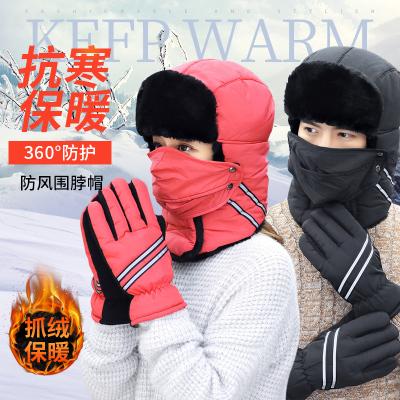 冬季天头帽子男骑行电动摩托车挡风帽防寒面罩保暖头套护脸罩