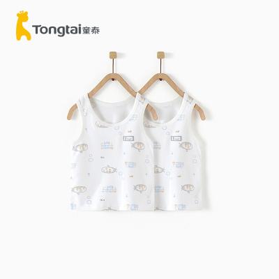 童泰新款夏季嬰兒衣服3-18月男女寶寶背心嬰兒純棉套頭背心2件裝