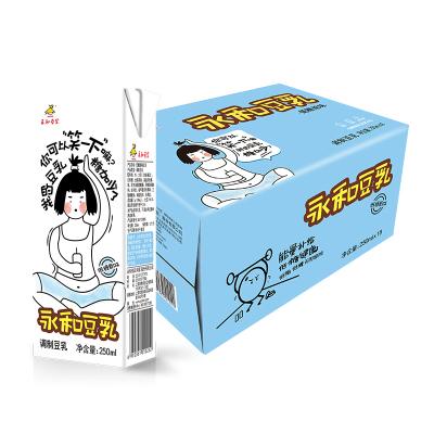 永和豆浆 低糖原味豆乳 250ml*18盒装整箱 早餐