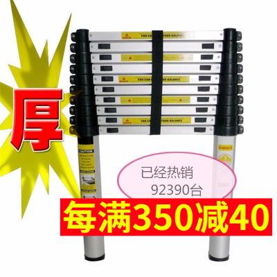 加厚升降鋁合金人字梯子家用關節2.2+2.2米可變4.4m梯子伸縮梯多功能工程折疊閣樓梯 家用梯多功能折疊梯
