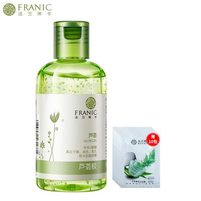 法蘭琳卡(FRANIC)溫和舒緩 保濕補水修護蘆薈膠200ml(送護膚試用裝10包)