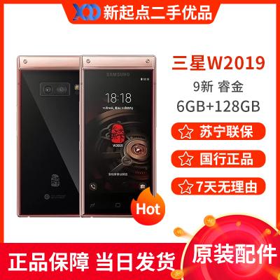 【二手9新】三星/SAMSUNG 心系天下W2019 金色128G 二手三星 二手手机 双卡双待 4G全网通手机