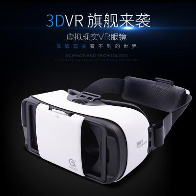 GUNING VR眼镜虚拟现实3D智能手机游戏rv眼睛3d一体机头盔苹果安卓华为小米通用3d立体手机影院虚拟现实头戴式
