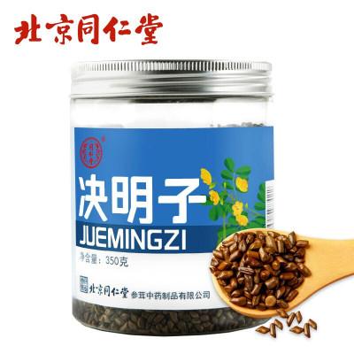 北京同仁堂(TRT) 決明子 大顆粒炒熟 無雜質精選好貨 茶葉花草茶 決明子300g