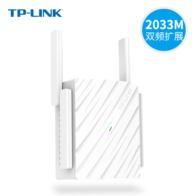 TP-LINK TL-WDA7332RE AC2100双频wifi信号放大器无线扩展器家用路由器无线信号增强器