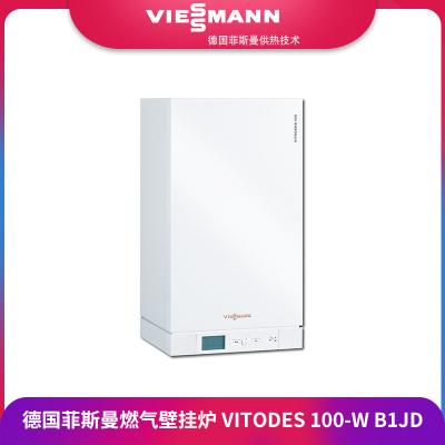 Viessmann/菲斯曼进口冷凝壁挂炉 Vitodens 100W B1JD 35KW