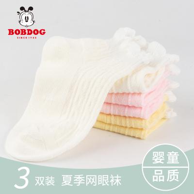 巴布豆配飾兒童純棉襪子春夏襪女童嬰兒中筒襪子寶寶襪子三雙裝四季款雙針花邊、12-24月、2-4歲、4-7歲