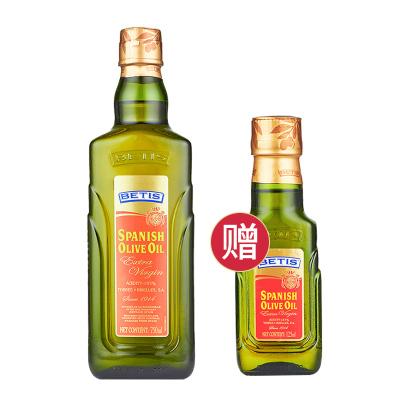 貝蒂斯特級初榨橄欖油750ml瓶裝 西班牙原裝進口 中式烹飪 食用油 冷壓榨橄欖油 送125ml 涼拌