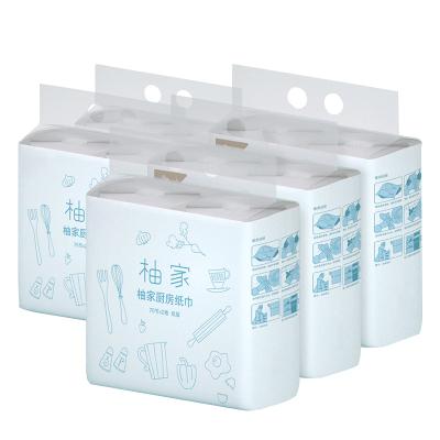 柚家廚房紙巾75節*10卷吸水油炸廚房用紙加厚家用清潔