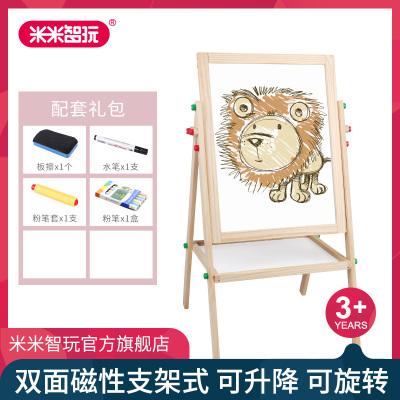 米米智玩 兒童畫板畫架套裝小黑板雙面支架式可升降家用寶寶畫畫磁性寫字板-110cm旋轉畫板