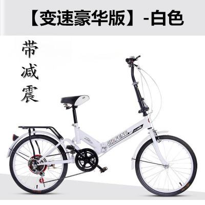 20寸折疊自行車成人男女式單車學生車超輕單速變速減震公路代步車便攜式自行車迷你小型輕便山地自行車單車