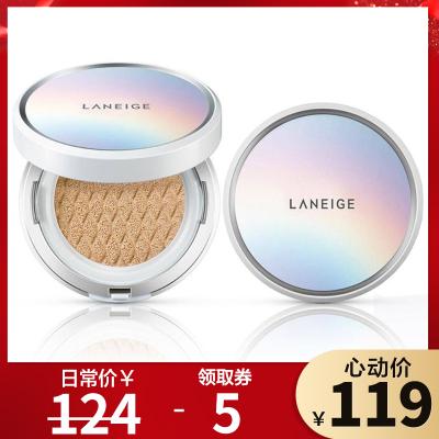 蘭芝(Laneige)氣墊/粉底液 BB霜隔離霜小白光粉凝防曬氣墊 SPF50 21#自然色15g*2 (送替換芯)