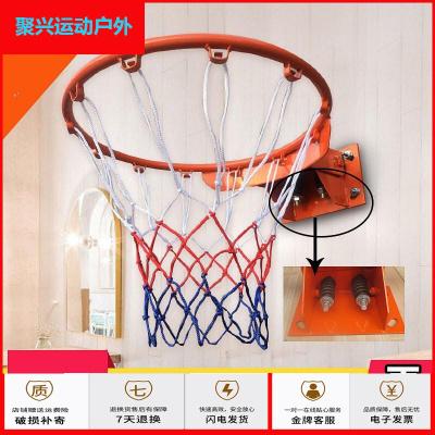 蘇寧好貨室外標準成人籃球框兒童籃筐籃圈室內彈簧籃球筐壁掛式籃球架籃板聚興新款