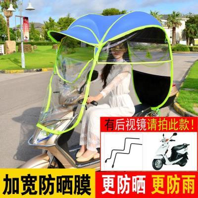 電動遮雨棚蓬新款全封閉加厚電瓶車防擋風罩擋雨hunxI