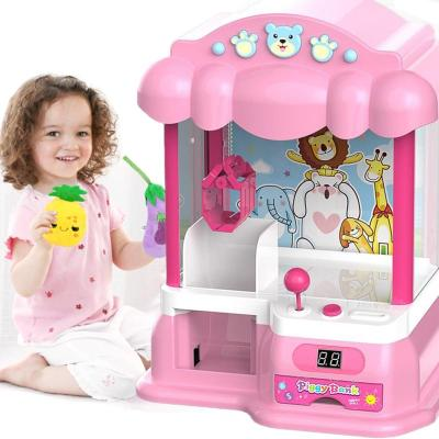 星域传奇(XINGYUCHUANQI)儿童迷你抓娃娃机玩具小型夹公仔机投币男女孩家用电动游戏糖果机 20娃娃+24扭蛋