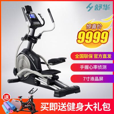 SHUA舒華橢圓機家用磁控磁阻靜音太空漫步機商用健身房SH-B6500E
