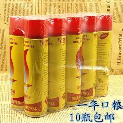 打火機充氣罐 10瓶裝氣體打火機配件油 通用充氣罐充氣瓶創意批發