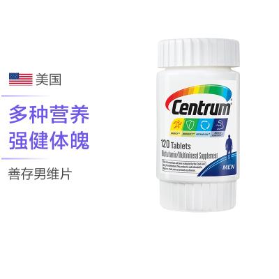 (效期2020.12月~21.1月)【舒緩疲勞,男士專屬】Centrum 善存 男士復合維生素 120粒/瓶 美國進口