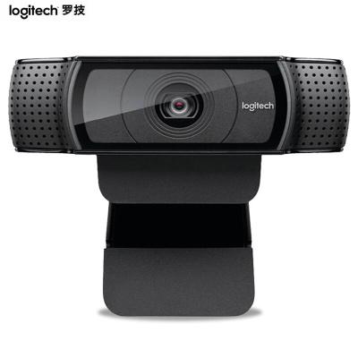 【罗技旗舰店】罗技(Logitech)罗技C920e网络摄像头电脑网络摄像头YY斗鱼主播直播高清美颜