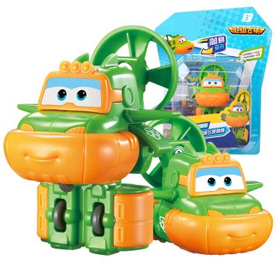奥迪双钻(AULDEY)超级飞侠 男孩女孩儿童玩具车 迷你变形-奇奇730053