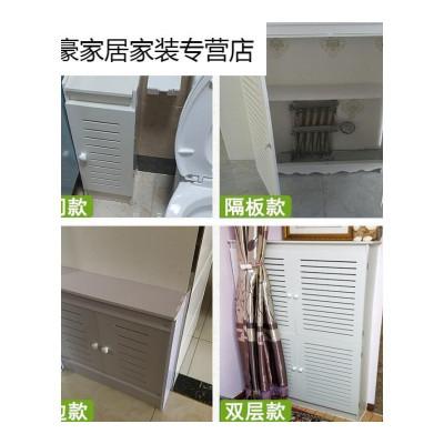 分水器遮挡柜装饰配电箱地暖气片罩能弱电表箱遮挡箱