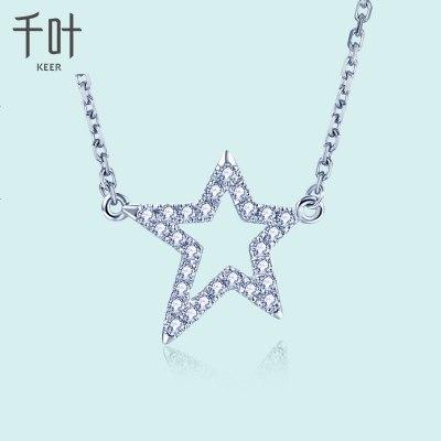 千葉珠寶首飾項鏈吊墜鉆石彩金玫瑰金白金18K金starry 禮物