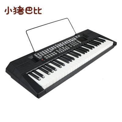 小猪巴比 54键仿钢琴键电子琴 初学者入门音乐电动儿童玩具 智能教学琴男孩女孩礼物