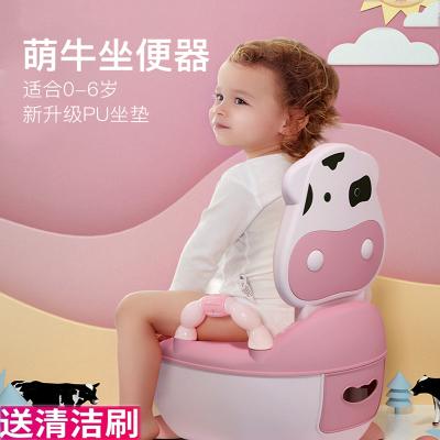 兒童馬桶坐便器男孩抽屜式便盆女寶寶1-6歲卡通嬰兒座便器小孩尿盆尿桶智扣【經典款】天藍色(送刷子)1-4歲適用